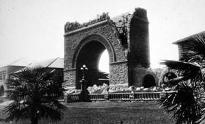 arch damaged