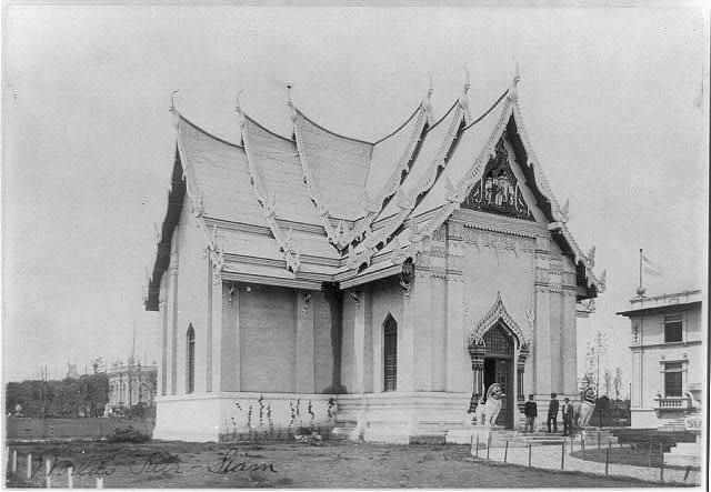 Louisiana Purchase Exposition, 1904 - designed by Hornblower & Marshall, architects, Washington, D.C. - Siam Exhibit Building