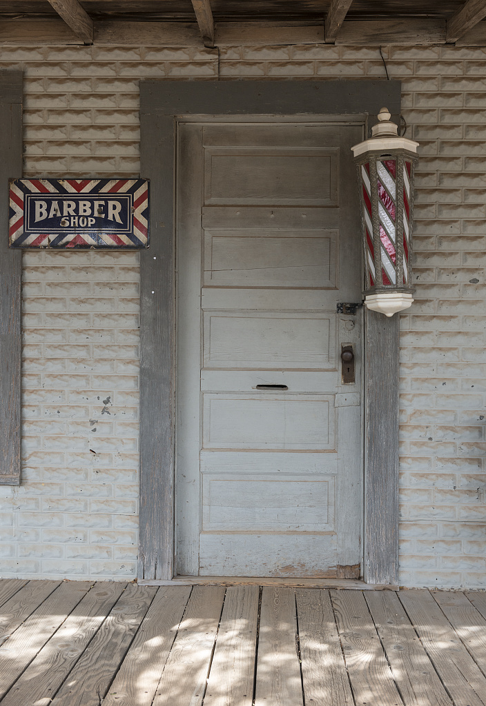 vintage barber, Texas (Carol Highsmith, Library of Congress)